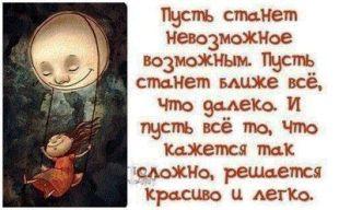 http://www.shapovalov.md/uploads/2013/podderjki/2.02/deniradosti.jpg