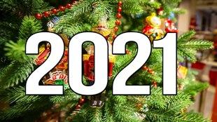 Семинар - Прогноз на 2021 год